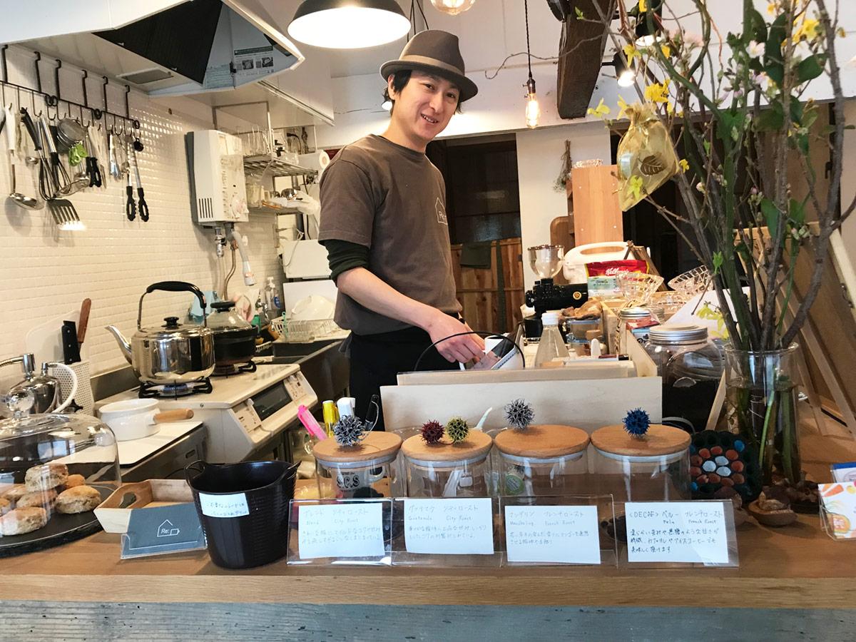 町家Cafe Re:イエ