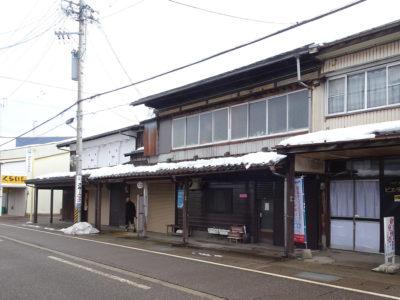 東条商店RE